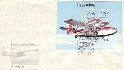 Cambodia - Aircraft Issues (3no. PO FDC's) 1992-95