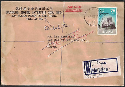 Malaysia Perak Grik 1979 Unclaimed And Returned Local Registered Cover  -  B 474