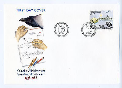 Greenland 1988 Fdc Post Plane Dogs