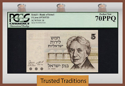"Tt Pk 38 1973 Israel 5 Lirot ""henrietta S."" Pcgs 70 Ppq Perfect New Finest Known"