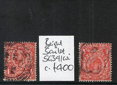 #446 GB GV 1912 Downey 1d WATERMARK INVERTED SG341wi GU c£400 variety error flaw