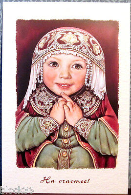 """Russian postcard """"FOR HAPPINESS!"""", little girl in nice outfit holds her hands"""