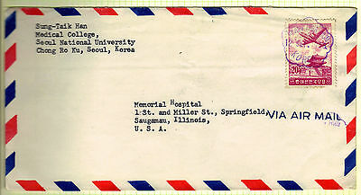Korea C19 on 1956 Cover to USA KWANG HWA MUN Cancel/Postmark