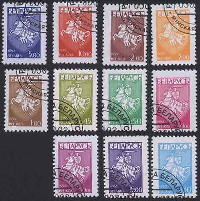 BELARUS (03/1) State Arms Horse 1992/1993 Definitive Used 11 different !