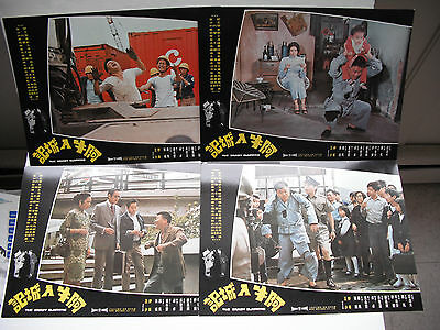 THE CRAZY BUMPKINS shaw brothers lobby cards 1974