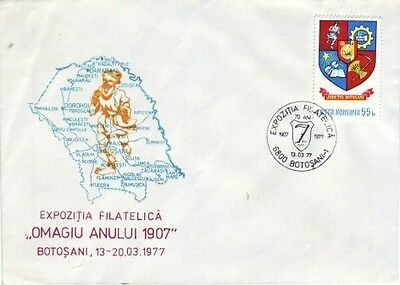 Romania - 60th Anniversary of Botosani Philatelic Exposition (SC) 1977
