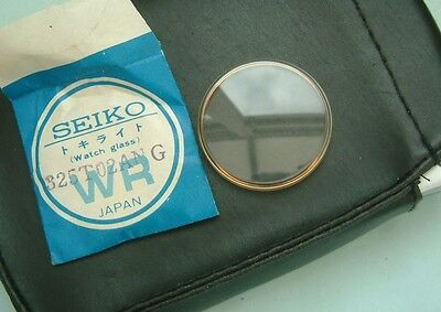 Nos Seiko Crystal Genuine Seiko part  325T02AN: Bell-Matic bell matic Flat top