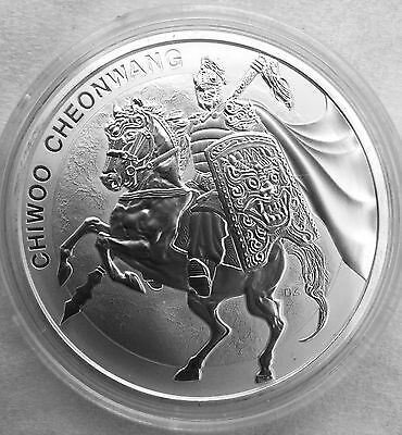 2017 South Korea 1 oz Silver Chiwoo Cheonwang