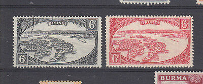Two very nice old Brunei 6 Cents issues