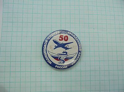 Russian Medical Service Of Civil Aviation Abzeichen Anstecknadel Pin Badge