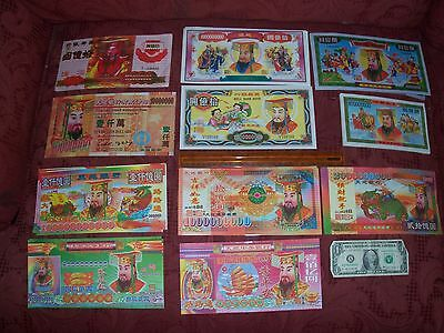 11 different types of giant Chinese heaven hell money notes per lot.  Joss paper
