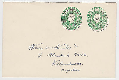 KGVI 1½d+1½d POSTAL STATIONERY STO COVER USED HURLFORD KILMARNOCK AYRSHIRE 1957
