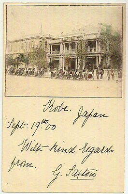 JAPAN KOBE ORIENTAL HOTEL 4 Sn POSTAL STATIONERY PC YOKOHAMA->GB 1900