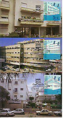 Israel Maxi/Maximum Card Set Sc.1197-1199 1994 Int'l Style Architecture Conf.