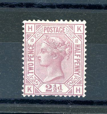 Great Britain Victoria  2 1/2d  (SG 141) Plate 10,  Hinged MINT     (Jy220)