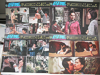 THE CONDEMNED shaw brothers lobby cards 1976 DAVID CHIANG