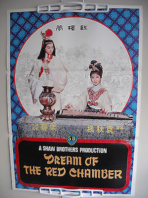 DREAM OF THE RED CHAMBER shaw brothers poster 1962 BETTY LO TIH
