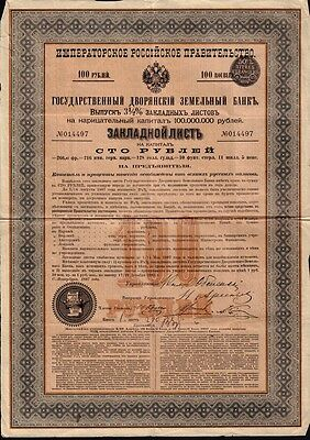 RUSSIA : Imperial Land Mortgage Bank for the Nobility 1897 100 Rbl uncancelled