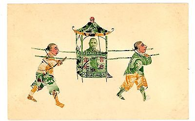 Chinese/China -MEN CARRYING LEADER- Handmade Stamp Art Collage Postcard