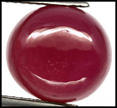 BUY IT NOW!!! EXQUISITE HUGE 8.44ct NATURAL MADAGASCAR PINK RUBY OVAL