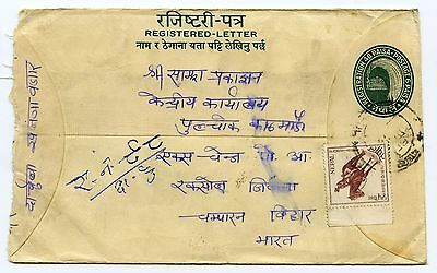 Nepal uprated postal stationery . see scans