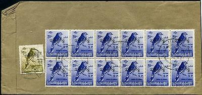 HERRICKSTAMP Burma Sc.# O97-98 1966 Birds Service Cover (Folded)