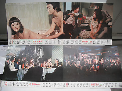 WOMEN OF DESIRE shaw brothers lobby cards 1974