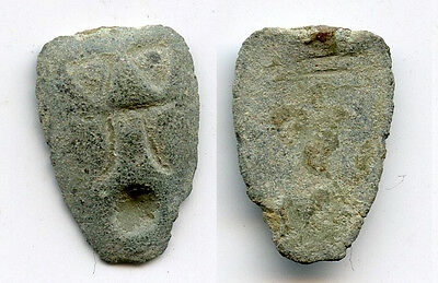 """Authentic """"ant nose money"""", State of Chu, Warring States Period, China 400-220BC"""