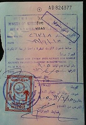 Pakistan Passport Page With Kuwait 1 Dinar Old Revenue Stamp L@@k!
