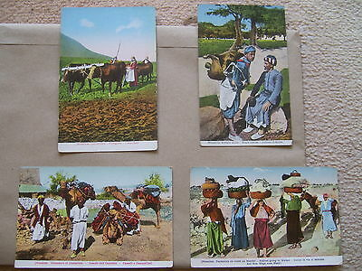 Set Of Vintage Postcards - Ethnic Tribal - Israel