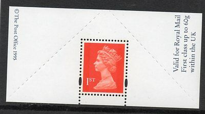 GB 1995 Machin 1st class stamp label unmounted mint MNH. Free postage!!