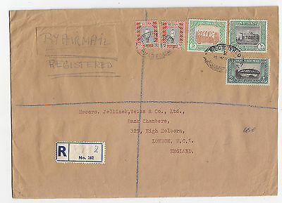 J742-Sudan-Registered Air Mail Cover To England