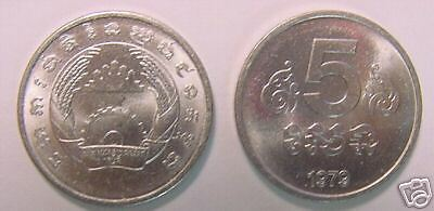 "- Cambodia  - One  "" 5   S E N ""   Coin  - 1979 - Aluminum - Uncirculated"