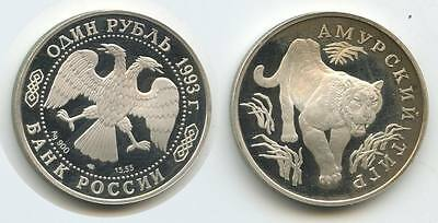 G0855 - Russland 1 Rouble 1993 Y#335 PROOF Red Book Wildlife Tiger Russia