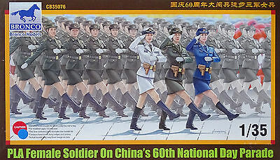 BRONCO CB35076 PLA Female Soldier on China´s 60th National Day in 1:35