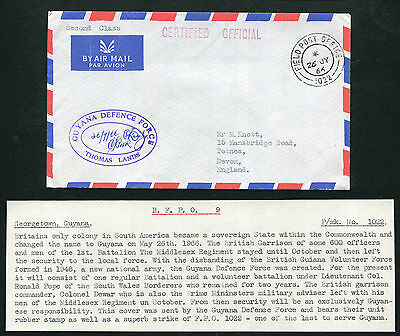 GUYANA: (12738) FPO 1022/DEFENCE FORCE cancel/cover