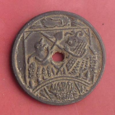 Indonesia(Java) ancient coin