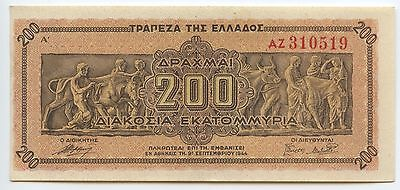 GB270 - Banknote Griechenland 200.000.000 Drachmai 1944 Pick#131a Greece