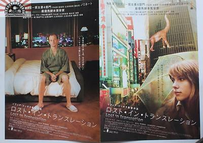 MCH29168  Lost in Translation 2003 Japan Movie Chirashi Mini Poster Flyer