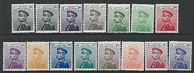 Serbia 1911 King Peter with cap MLh first complete set