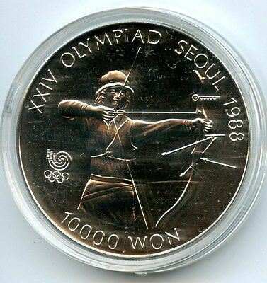 Korea  1988 Olympics Error Date 10,000Won  Unc  With Coa And Box