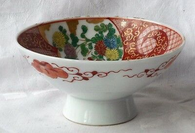 5.5 Inch Diameter Japanese Pedestal Bowl In Geometric And Floral Design