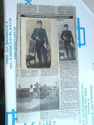 Newspaper hoax! ORIGINAL PHOTO of 1908 and newspaper article of 1995.