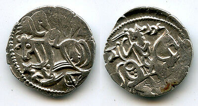 Silver drachm of Abbasid Governor Yaqub as Khudarayaka, ca.870-875 AD, Kabul