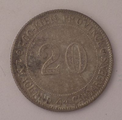 1923 China FUKIEN Province Y-383a 20 CASH Silver Coin
