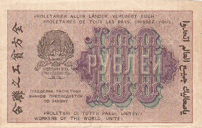 100 Rubles Vf-Ef Crispy  Banknote From Russia 1919!pick-101