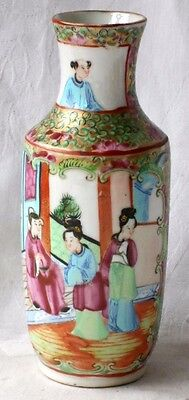 C19Th Chinese Famille Rose Canton Vase With Various People And Exotic Birds