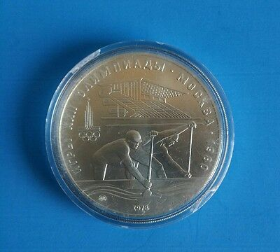 1978 Russia Silver 10 Roubles - USSR - Rowing - XXII Olympics SZ310