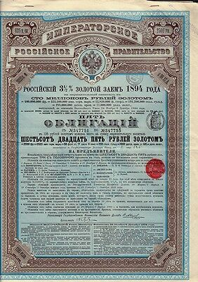 1894 IMPERIAL GOVERNMENT OF RUSSIA State  Bond 625 Gold Rbl dividend coupons