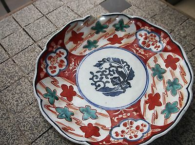 Antique Oriental Handpainted Dish Shallow Bowl Cobalt Centre Rust Green Leaves